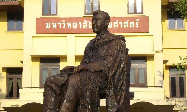 Università Thammasat e la manifestazione del 19 settembre