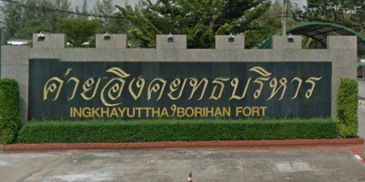 La restituzione del corpo privo di coscienza di Abdullah Isamuso a Pattani