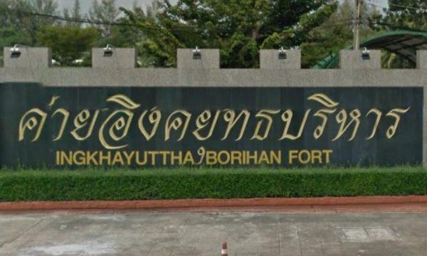 Il racconto della morte di Abdullah nel Forte Ingkhayutthaborihan