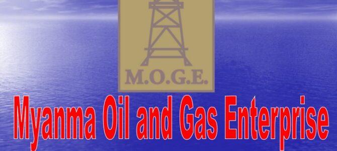 Petrolio e gas birmani finanziano ancora la giunta sanguinaria birmana