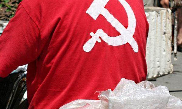 Insorgenza comunista NPA nelle Filippine meridionali dal 2016 al 2019