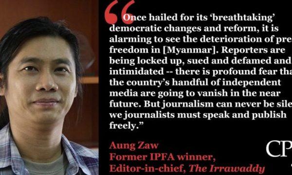 Governo birmano accelera sulla repressione della stampa indipendente.