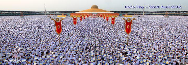 protezione del buddismo