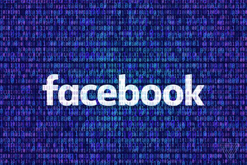 gigante dei media sociali