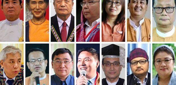 Governo di Unità Nazionale in Myanmar per la democrazia federale
