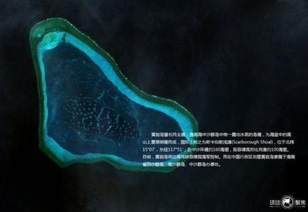 Barra di Scarborough torna a turbare le relazioni bilaterali Cina Filippine