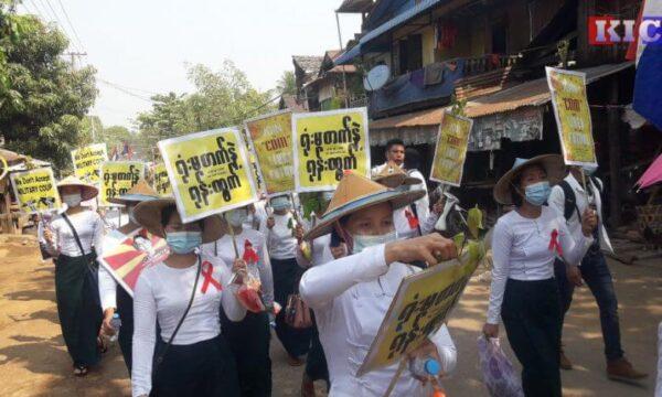 La comunità internazionale e le atrocità nel futuro del Myanmar