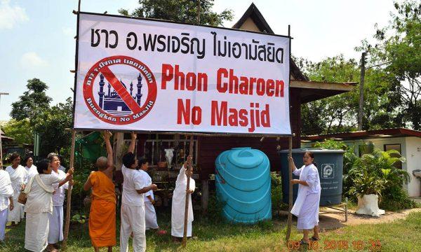 Islamofobia in Thailandia: dal separatismo di Pattani ai pregiudizi antiislamici