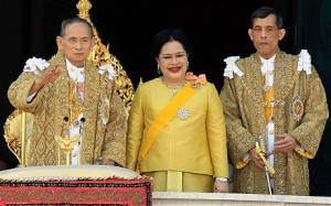 reali di thailandia bhumibol