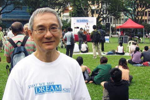 SINGAPORE: Dopo 25 anni, qual'è la verità dell'operazione Spectrum?
