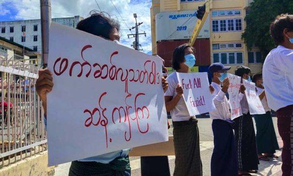 14 studenti birmani arrestati per la pace nel Rakhine