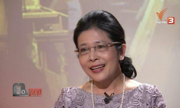 Quale credibilità nell'incredibile risultato elettorale thailandese?