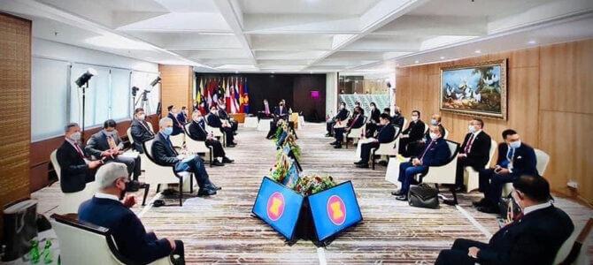 Il futuro del consenso dei cinque punti del Summit di Giacarta