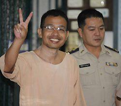 THAILANDIA. Lesa Maestà: tutti zitti