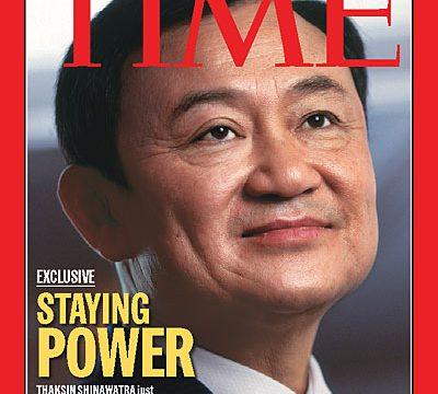 Status quo della politica thailandese: il ritorno pubblico di Yingluck Shinawatra