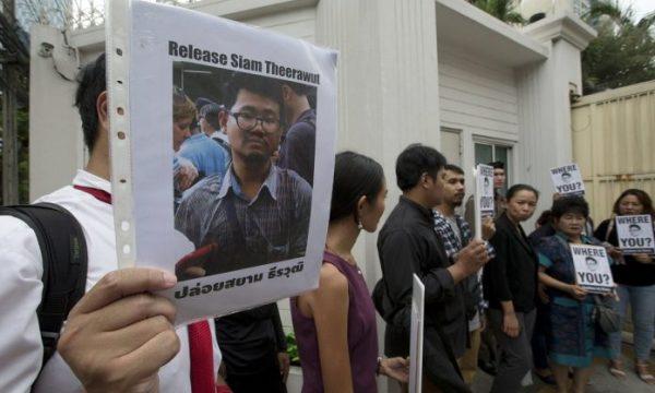 Fai Yen e gli esuli Thai in Laos: vitelloni in attesa di andare al macello